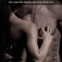 Lexi, Baby (This Can't Be Happening #1) by Lynda LeeAnne